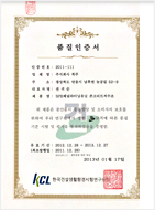 Quality certificate (Geon mark (for construction materials standard)
