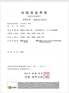 Certificate for Business Registration(Andong headquarters)