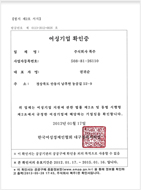 Women's business certificate