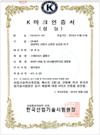 K-mark certificates (performance)